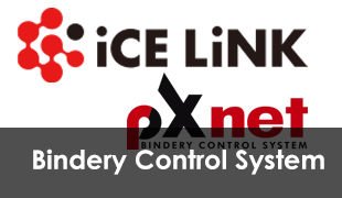 Bindery Control System